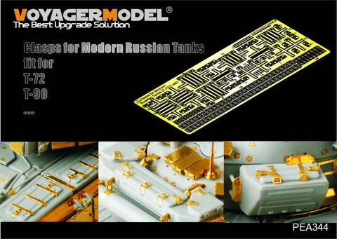 Clasps for Modern Russian Tanks (T-72/T-90)