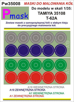 T-62A masks for painting wheels (for Tamiya)