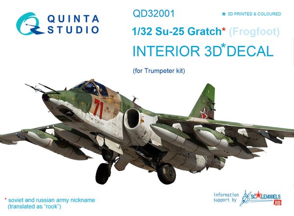 Su-25 3D-Printed & coloured Interior on decal paper (for Trumpeter kit)