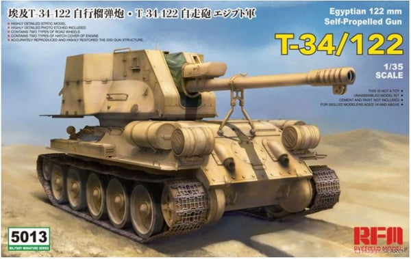 T-34/122 Egyptian 122 mm