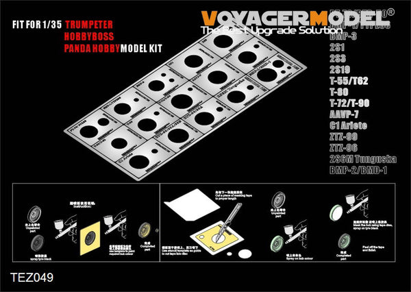 1/35 Modern AFV Road Wheels Stenciling templates ver 3