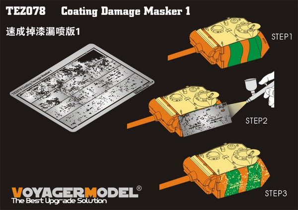 Coating Damage Masker 1