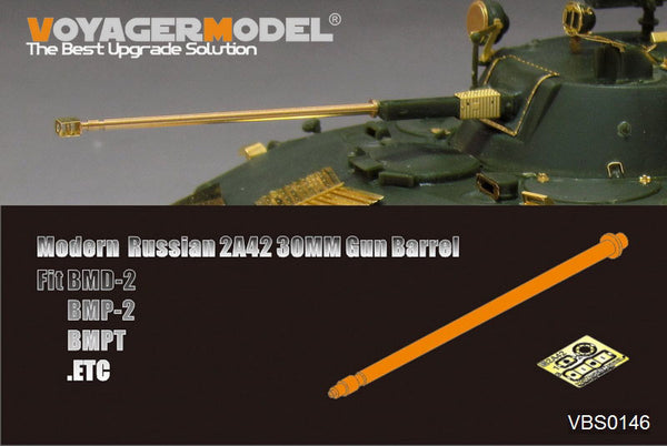 Modern Russian 2A42 30MM Gun Barrel