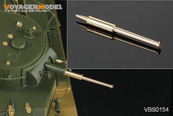 Russian BT-7 model 1935 Barrel