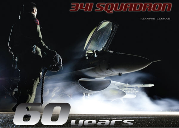 341 Squadron - 60 Years