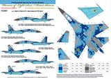 Numbers for Sukhoi Su-27S, Ukranian Air Forces, Digital camouflage