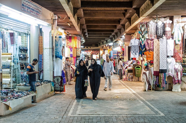 The World is our Souk: Mutrah Souk, Muscat Oman – JadeSouk