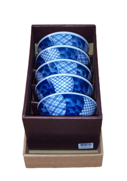 5 Piece Japanese Rice Bowl Set - in box