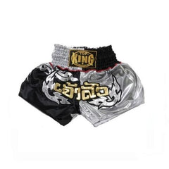 Top King Boxing Kids Shorts - The Fight Factory