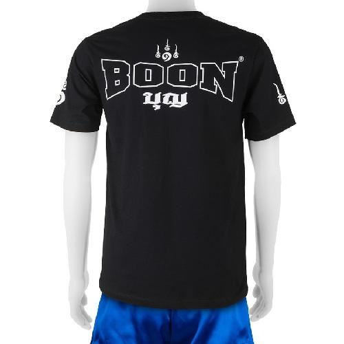 Boon Sport Logo T-Shirt - The Fight Factory