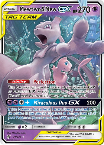 Mewtwo & Mew GX - 71/236 - Unified Minds | Card Cavern