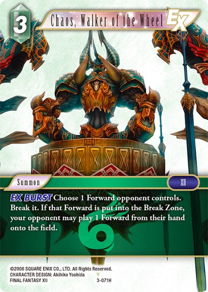 Chaos, Walker of the Wheel - 3-071H - Opus III - Card Cavern