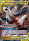 Latias & Latios GX - 113/181 - Team Up - Card Cavern