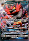 Incineroar GX - 97/181 - Team Up - Card Cavern