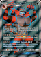 Incineroar GX Full Art - 167/181 - Team Up - Card Cavern