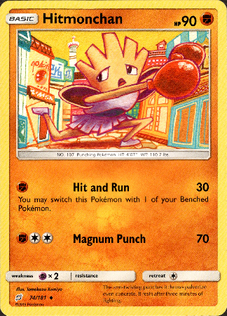 Hitmonchan - 74/181 - Team Up - Card Cavern