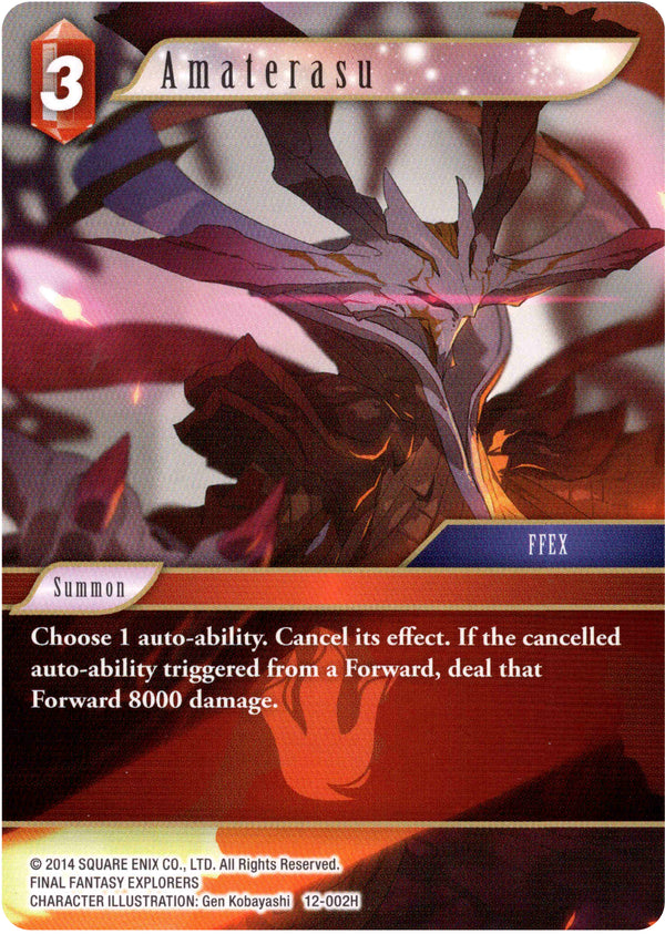 Amaterasu - 12-002H - Opus XII - Card Cavern