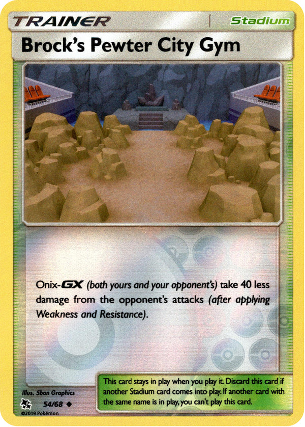 Brock's Pewter City Gym - 54/68 - Hidden Fates - Reverse Holo - Card Cavern