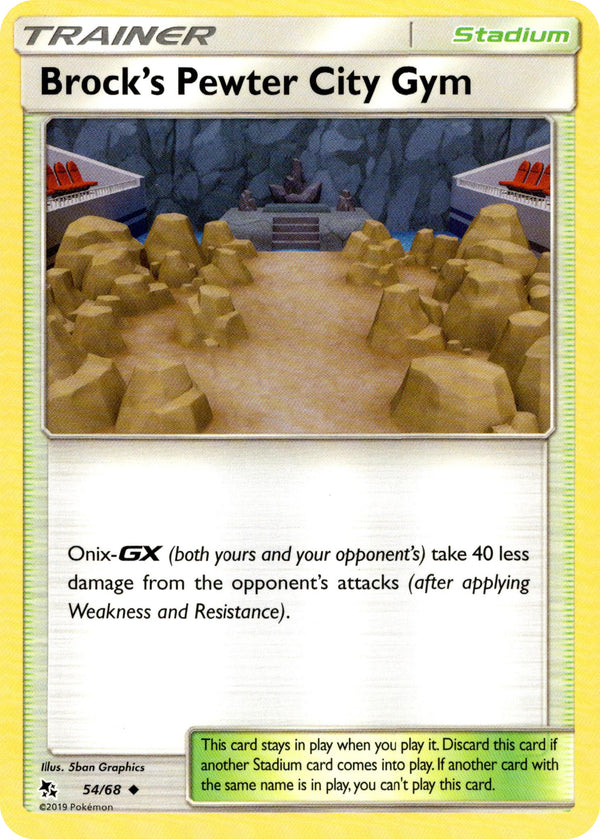 Brock's Pewter City Gym - 54/68 - Hidden Fates - Card Cavern