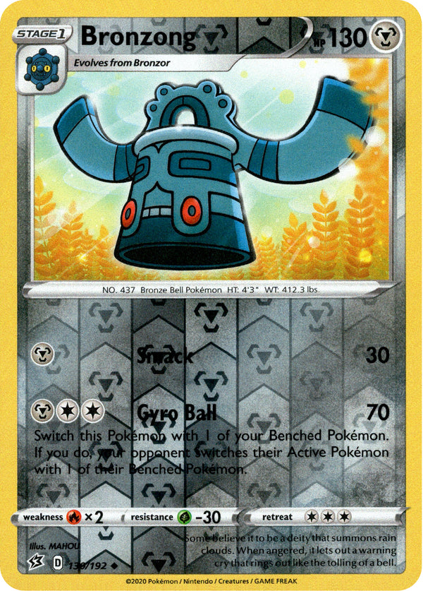 Bronzong - 130/192 - Rebel Clash - Reverse Holo - Card Cavern