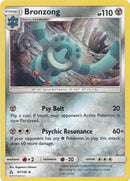 Bronzong - 87/156 - Ultra Prism - Card Cavern