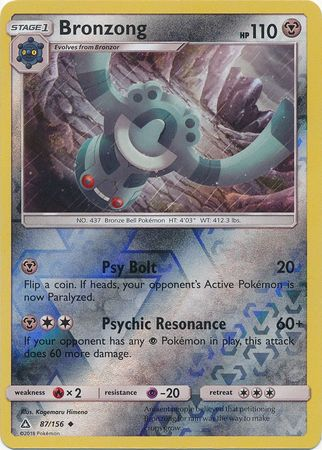 Bronzong - 87/156 - Ultra Prism - Reverse Holo - Card Cavern