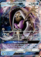 Tapu Fini GX - 39a/147 - Alternate Art Promo - Card Cavern