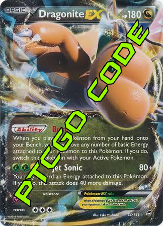 Dragonite EX 74/111 PTCGO Code