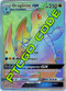 Dragon Majesty Super Premium Collection - Promos - PTCGO Code - Card Cavern