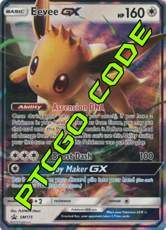 Vaporeon GX Special Collection - Promos - PTCGO Code - Card Cavern