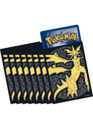 Forbidden Light ETB - Necrozma - Sleeves and Deck Box - PTCGO Code - Card Cavern