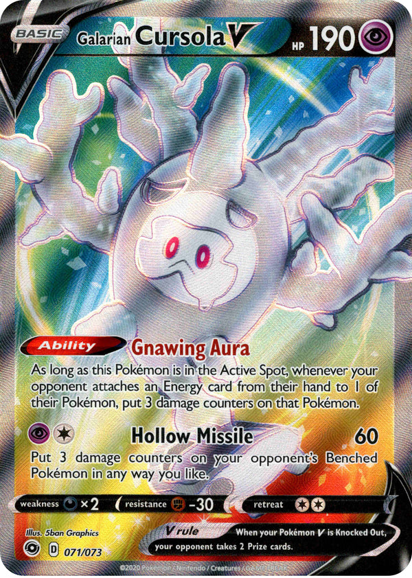 Galarian Cursola V Full Art - 71/73 - Champion's Path - Card Cavern