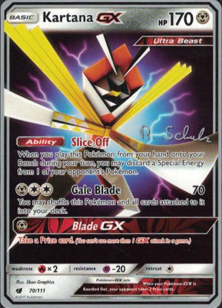 Kartana GX - 70/111 - 2018 World Championship - Card Cavern