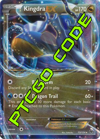 Kingdra EX 73/124 PTCGO Code - Card Cavern
