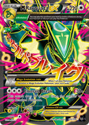 M Rayquaza EX Full Art - 105/108 - Roaring Skies - Card Cavern