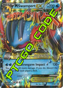 M Swampert EX Premium Collection - Promos - PTCGO Code - Card Cavern