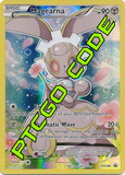 Mythical Collection - Magearna - Promos - PTCGO Code