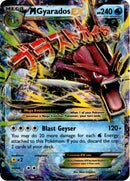 M Gyarados EX - 27/122 - BREAKpoint - Card Cavern
