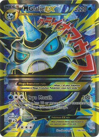 M Glalie EX Full Art - 156/162 - BREAKthrough - Card Cavern