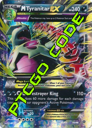 M Tyranitar EX Premium Collection - Promos - PTCGO Code