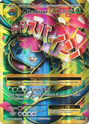 M Venusaur EX Full Art - 100/108 - Evolutions - Card Cavern