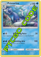 Bright Tide Theme Deck - Sun & Moon - PTCGO Code - Card Cavern
