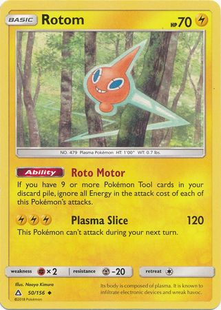 Rotom - 50/156 - Ultra Prism - Card Cavern