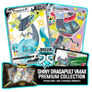Shiny Dragapult VMax Premium Collection PTCGO Code - Card Cavern