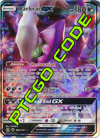 Shiny Darkrai GX 88a/147 PTCGO Code - Card Cavern
