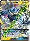 Forces of Nature GX Premium Collection - Promos - PTCGO Code - Card Cavern