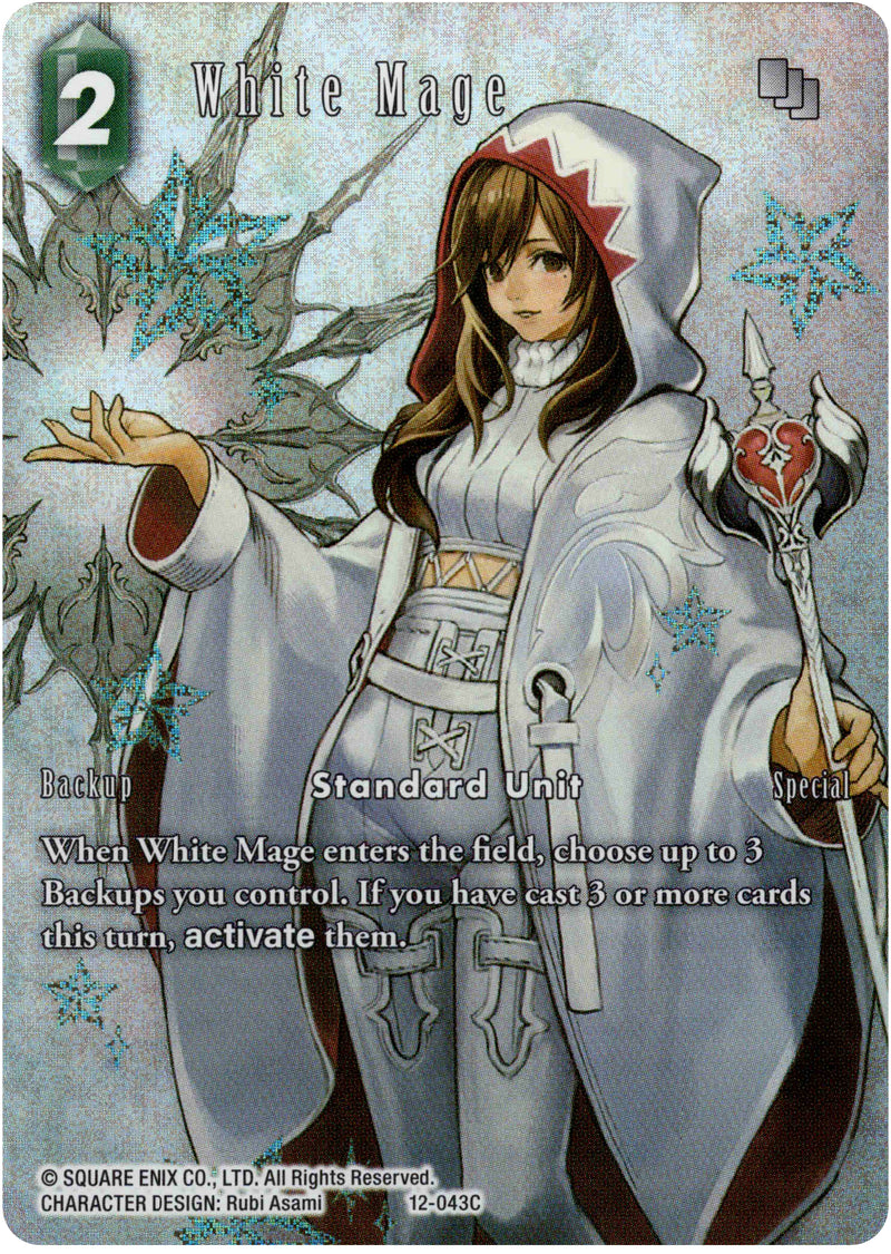 Ful Mage
