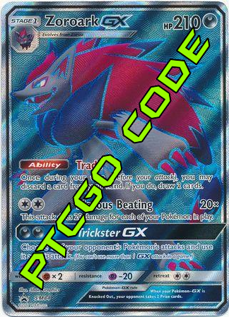 Zoroark GX Special Collection - Promos - PTCGO Code - Card Cavern