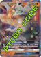 Shiny Zygarde GX SM122 PTCGO Code - Card Cavern