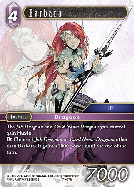 Barbara - 7-097R - Opus VII - Card Cavern